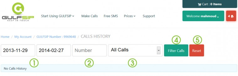 Call & SMS history - GULFSIP Support